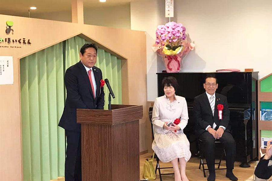 稲沢市の『このめ保育園』と『学習塾』が入る施設『スクット』